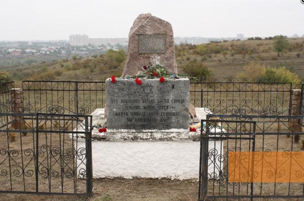 Massenmord im ehemaligen Vernichtungslager Bogdanowka
