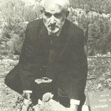 Hugo Armann • Ein Gerechter unter den Völkern